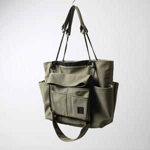 GB Khaki Carry Bag